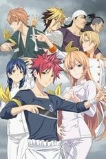 Nonton anime: Shokugeki no Souma: Shin no Sara