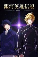 Nonton anime Ginga Eiyuu Densetsu: Die Neue These - Kaikou Sub Indo