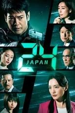 Nonton anime 24 JAPAN Sub Indo