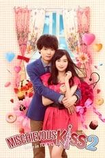 Nonton anime Itazura na Kiss – Love In Tokyo 2 Sub Indo