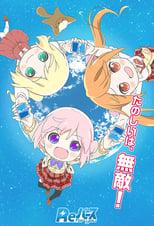 Nonton anime Rebirth Sub Indo