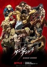 Nonton anime Kengan Ashura S2 Sub Indo
