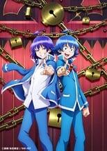 Nonton anime Mairimashita! Iruma-kun 2nd Season Sub Indo