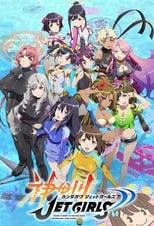 Nonton anime Kandagawa Jet Girls Sub Indo