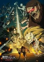 Nonton anime Shingeki no Kyojin: The Final Season Sub Indo