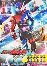 Nonton anime Kamen Rider Build Sub Indo