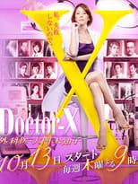 Nonton anime Doctor-X Season 4 Sub Indo