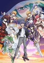 Nonton anime Date A Live S3 Sub Indo