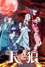 Nonton anime Tenrou: Sirius the Jaeger Sub Indo