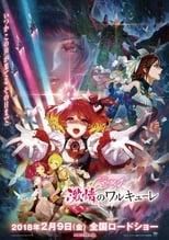 Nonton anime Macross Δ Movie: Gekijou no Walküre Sub Indo