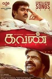 Poster Movie Kavan 2017