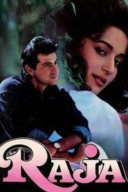 Raja 1995 Hindi Movie AMZN WebRip 400mb 480p 1.2GB 720p 4GB 8GB 1080p