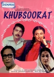 Khubsoorat 1980 Hindi Movie Sony WebRip 300mb 480p 1GB 720p 3GB 1080p