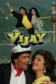 Vijay 1988 Hindi Movie AMZN WebRip 400mb 480p 1.4GB 720p 4GB 10GB 1080p