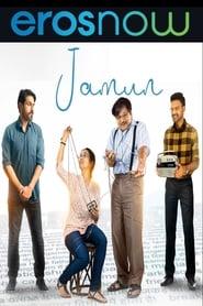 Jamun 2021 Hindi Eros Movie WebRip 250mb 480p 800mb 720p 2.5GB 5GB 1080p