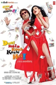 Daal Mein Kuch Kaala Hai 2012 Hindi Movie JC WebRip 300mb 480p 1.2GB 720p 3GB 11GB 1080p
