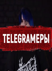 TELEGRAMers: The chronicles of Russian elections in one chat