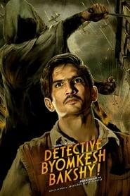 Detective Byomkesh Bakshy! 2015 Hindi Movie BluRay 400mb 480p 1.2GB 720p 4GB 11GB 15GB 1080p