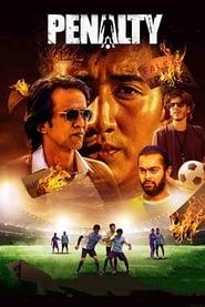Penalty 2019 Hindi Movie PreDvd 300mb 480p 1.2GB 720p