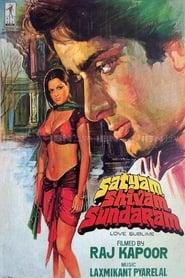 Satyam Shivam Sundaram 1978 Hindi Movie BluRay 500mb 480p 1.5GB 720p 5GB 13GB 16GB 1080p