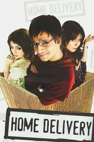 Home Delivery 2005 Hindi Movie NF WebRip 400mb 480p 1.2GB 720p 4GB 5GB 1080p
