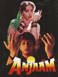 Anjaam 1994 Hindi Movie AMZN WebRip 300mb 480p 1GB 720p 4GB 9GB 1080p