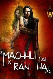 Machhli Jal Ki Rani Hai 2014 Hindi Movie WebRip 300mb 480p 1GB 720p 4GB 1080p