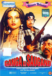 Ganga Ki Saugand 1978 Hindi Movie AMZN WebRip 400mb 480p 1.3GB 720p 4GB 11GB 1080p