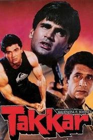 Takkar 1995 Hindi Movie JC WebRip 400mb 480p 1.2GB 720p 4GB 8GB 1080p