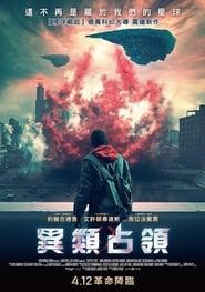 完整版: 俘虜國度 2019 小鴨 完整版 電影