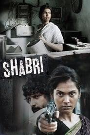 Shabri 2011 Hindi Movie AMZN WebRip 250mb 480p 800mb 720p 2.5GB 5GB 1080p