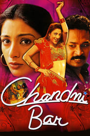 Chandni Bar 2001 Hindi Movie AMZN WebRip 400mb 480p 1.2GB 720p 4GB 12GB 1080p