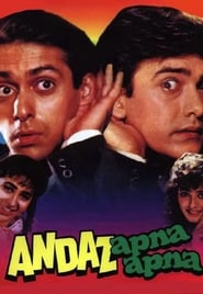 Andaz Apna Apna 1994 Hindi Movie AMZN WebRip 400mb 480p 1.3GB 720p 4GB 1080p