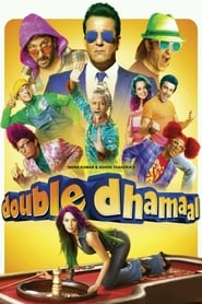 Double Dhamaal 2011 Hindi Movie BluRay 300mb 480p 1.2GB 720p 4GB 11GB 14GB 1080p