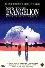 Neon Genesis Evangelion: O Fim do Evangelho