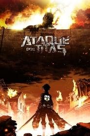 Ataque dos Titãs 1ª Temporada