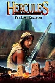 Hércules em Busca do Reino