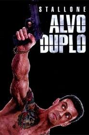 Alvo Duplo Online