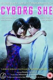 Cyborg She [2008]