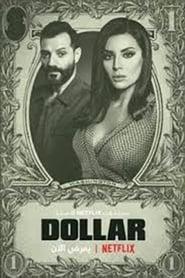 Dollar 1ª Temporada