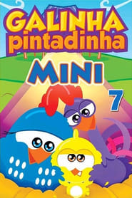 Galinha Pintadinha Mini: Volume 7