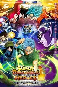 Super Dragon Ball Heroes 1ª Temporada