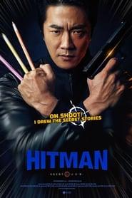 Hitman: Agent Jun Online