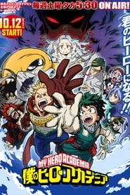 Boku no Hero Academia 4ª Temporada
