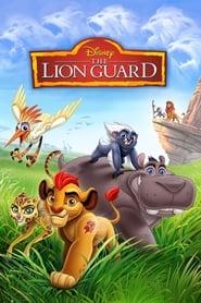 A Guarda do Leão 2ª Temporada