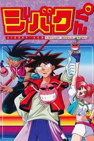 Bucky: Jibaku-kun – Completo