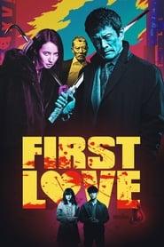 Primeiro Amor Online