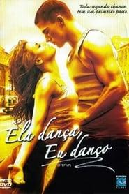 Ela Dança, Eu Danço