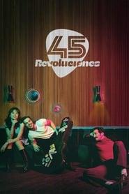 45 RPM 1ª Temporada