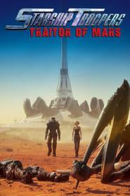 Tropas Estelares: Invasores de Marte